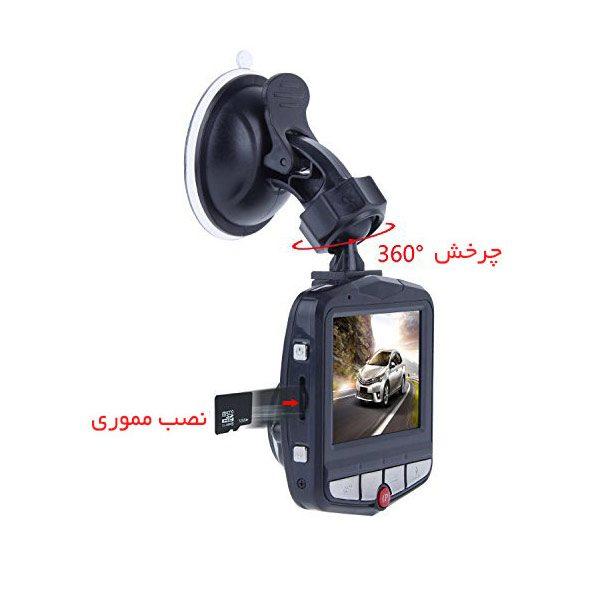 ضبط ویدیو در حال حرکت برای ماشین