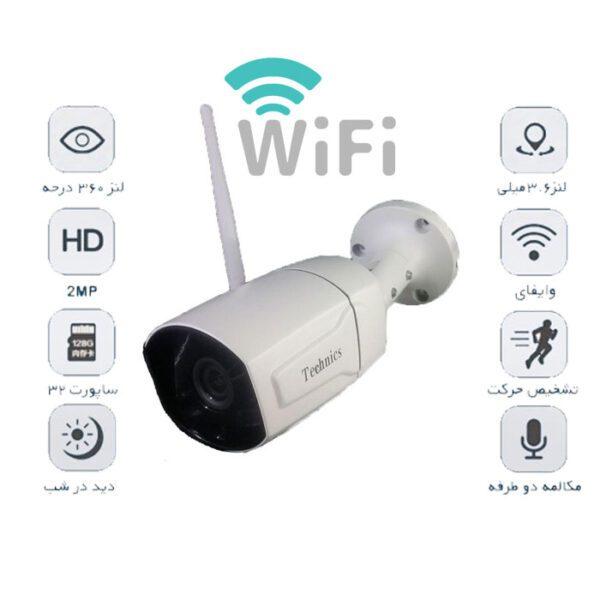 دوربین وایفای بولت wifi 2300
