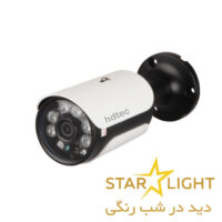 قیمت دوربین دید در شب رنگی سونی ۳۰۷
